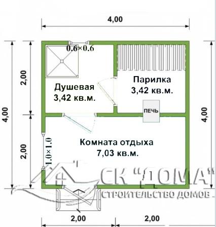 Проект Б-001. Баня из бруса 4X4м